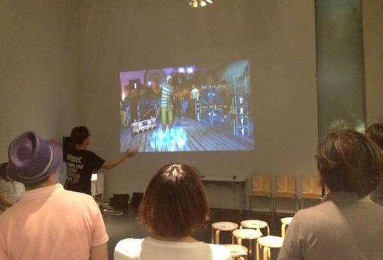 Kinect Night