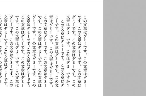 gyoumatsu_1