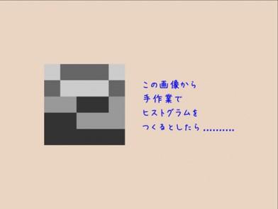 1hist_1