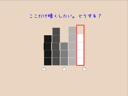 5tone_01