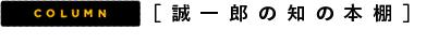 column-hondana-logo