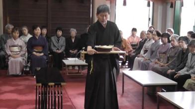seiichirou suzuki