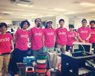 使っていると職種問わずなぜかみんな大好きになってしまうという愛され系、InDesign。
