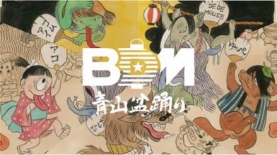 3_BDM