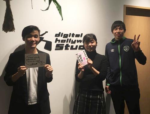 デジタルハリウッドSTUDIO渋谷イベント
